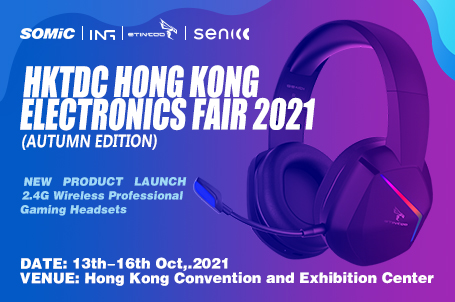 HKTDC Hong Kong Electronics Fair (Autumn Edition) 2021